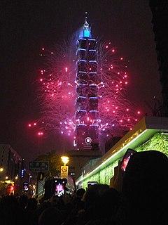 Public holidays in Taiwan Wikimedia list article
