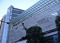 Tamagawa Takashimaya S.C. South Building.jpg