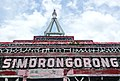 Tambak Raja Simorongorong Marpaung 03.jpg