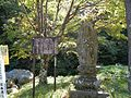 Tashiro, Tsumagoi, Agatsuma District, Gunma Prefecture 377-1614, Japan - panoramio (1).jpg