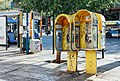Telephone booths in Athens.jpg