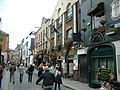 Temple Bar - geograph.org.uk - 1246525.jpg