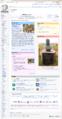 Tewiki 2013-12-16 Mosaic.png