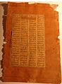 Text- Gudarz and Tus ask Kay Kavus about the enthronement of Kay Khusrau (6125083114).jpg