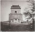 The Bell Tower, Peking Wellcome L0040978.jpg