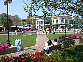 The Greene Town Center.jpg
