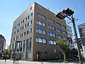 The Hyogo Himawari Shinkumi Bank.JPG