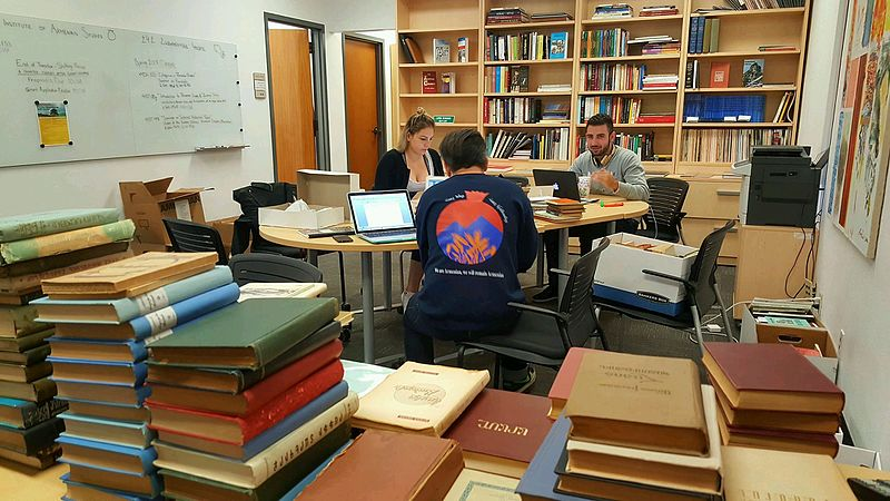 File:The Institute of Armenian Studies.jpg