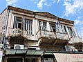The Old Town Hall of Arta, Greece.jpg