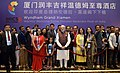 The Prime Minister, Shri Narendra Modi being welcomed by the Indian community, on his arrival, to attend the 9th BRICS Summit, in Xiamen, China on September 03, 2017 (6).jpg