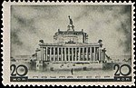 The Soviet Union 1937 CPA 547 stamp (Russian Army Theatre 20k).jpg