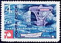 The Soviet Union 1967 CPA 3458 stamp (Sea Water Converter. Emblem and Pavilion at Expo '67) large resolution.jpg