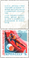 The Soviet Union 1968 CPA 3621 stamp with label (Leonov Filming in Space and Fragment of Emblem Dropped on Moon by 'Luna 9').png