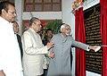 The Vice President, Shri Mohd. Hamid Ansari inaugurating the State Museum, Khel Gaon, at Ranchi, Jharkhand on September 10, 2009.jpg