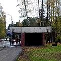 The bus stop Sanatoriy Baltiyskiy Bereg, Zelenogorsk.jpg
