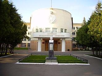 Yoshkar-Ola - Image: The main building of Mari State University
