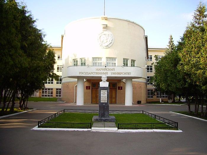 Осуждены бывший ректор и бухгалтер Марийского госуниверситета Сайт Республи