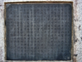 The monument inscribed with a poem of Sin DongYeop(back).png