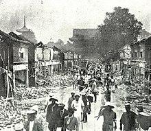 Tokyo earthquake