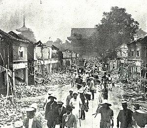 1923 Great Kantō earthquake - Destruction of the area around Sensō-ji temple in Asakusa