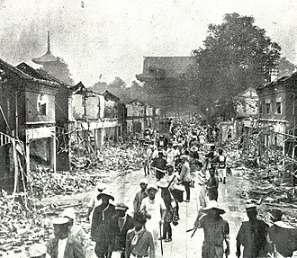 1923 Great Kantō earthquake - Destruction of the area around Sensō-ji temple in Asakusa