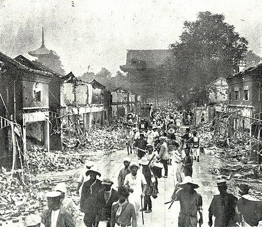Theosakamainichi-earthquakepictorialedition-1923-page9-crop