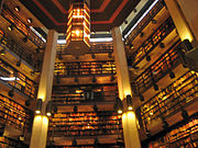 Thomas-fisher-library-3.jpg