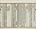 Three Hundred Tang Poems (168).jpg