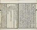 Three Hundred Tang Poems (44).jpg