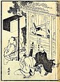 Three Men Waiting for the Toilet by Hokusai.jpg