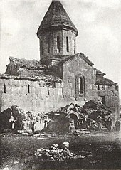 Tigva church. Southern view. Uvarova 1894.jpg