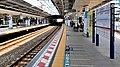 TokyoMetro-T23-Nishi-funabashi-station-platform-20200514-130413.jpg