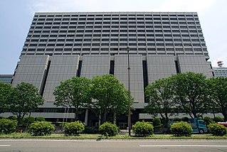 high court in Kasumigaseki, Chiyoda, Tokyo, Japan