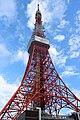Tokyo Tower 20200801-2.jpg