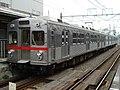 Tokyu7000-7708.jpg