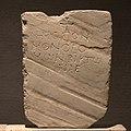 Tomb inscription of Victoria. (9168826788).jpg