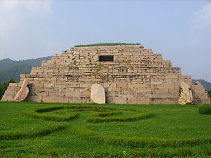 Korean architecture - Tomb of the General, presumed to be the tomb of a great Goguryeo king or military official.  Located in Ji'an, China.