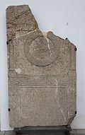 Tombstone of veteran in Aquincum IMG 0807 C Marcius Pollio Legio II Adiutrix.jpg