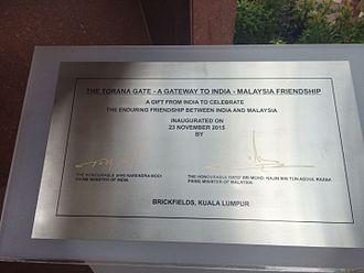 Torana Gate, Malaysia - Image: Torana Gate Inauguration plaque signed by P Ms