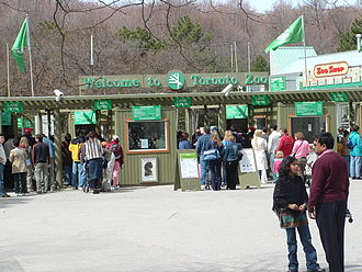 Toronto Zoo - The main entrance to the Toronto Zoo