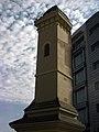 Torre de la Mina (cra. Montcada - cra. Rubí), III.jpg