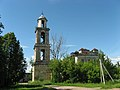 Tower in Staritsa.jpg