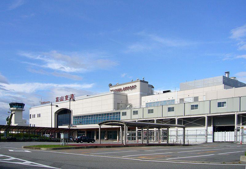ファイル:Toyama Airport.jpg