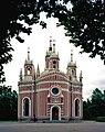 Tschesme Kirche.jpg