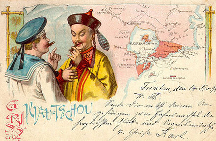 Colonial postcard from Qingdao
