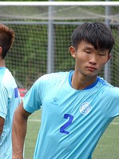 Tsui Wang Kit Hong Kong footballer