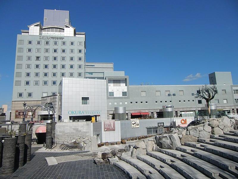File:Tsukuba center building, march 2012.jpg
