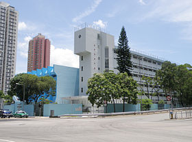 Tuen Mun Government Secondary School (full view and sky-blue version).jpg