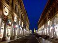 Turin Via Roma Vue San Carlo - panoramio.jpg