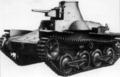 Type 95 Light Tank 2nd order prototype - Manchurian type.png